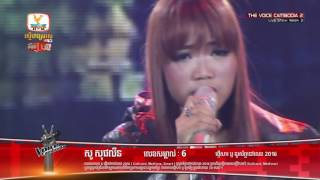 The Voice Cambodia - សូ សុផលីន - ទឹកភ្នែកពេលយប់ - Live Show 29 May 2016