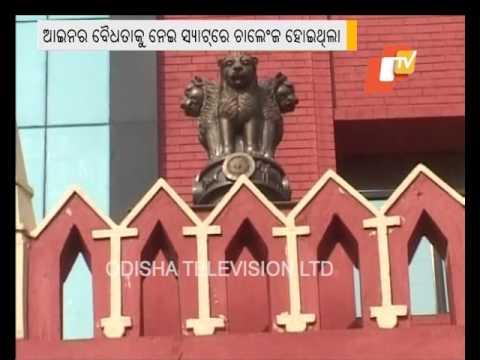 Orissa HC quashes SEBC Reservation Act