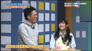 NMB48 矢倉楓子 フーパンチ フーキック フーチョップ なわのふう子