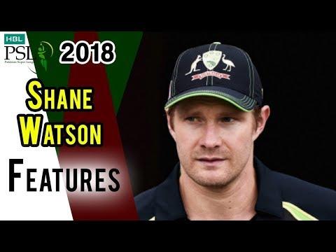 Shane Watson Feature Interview  Hbl Psl 2018