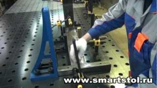Сварочно-сборочные столы(Сварочные стапели позволяют быстро и с высокой точностью осуществлять фиксацию изделий под сварку, механо..., 2012-05-18T06:19:41.000Z)
