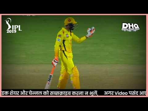 IPL 2019   Saniya Mirza भी यह ड्रामा देख दंग रह गईं, SRH vs CSK Last Over Controversy