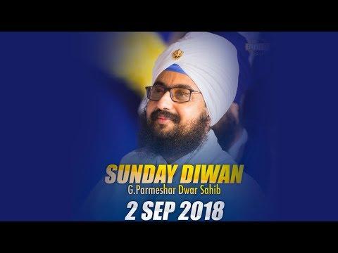 Sunday Diwan   2 September 2018   Parmeshar Dwar   Dhadrianwale