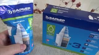 Сменные кассеты на водяной фильтр БАРЬЕР. Очищаем питьевую воду. Картридж Барьер-6 для жесткой воды.