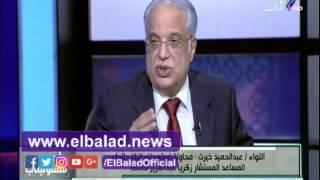 عبدالحميد خيرت: محاولة اغتيال المستشار عبدالعزير تؤكد وجود ثغرة أمنية.. فيديو