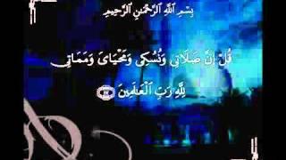 Ayat Hafazan SMK Surah Al An