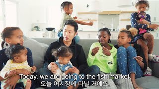 Speaking Korean Wrong to My Kids For A Day To See If They Notice 하루 종일 내 아이들에게 한국어를 잘못 말하기