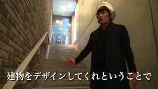 トータル・ファッション・アドバイザー YOKO FUCHIGAMI第3弾!YOKO FUC...