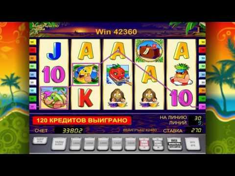 Слот Bananas Go Bahamas, очень много фриспинов, казино Вулкан