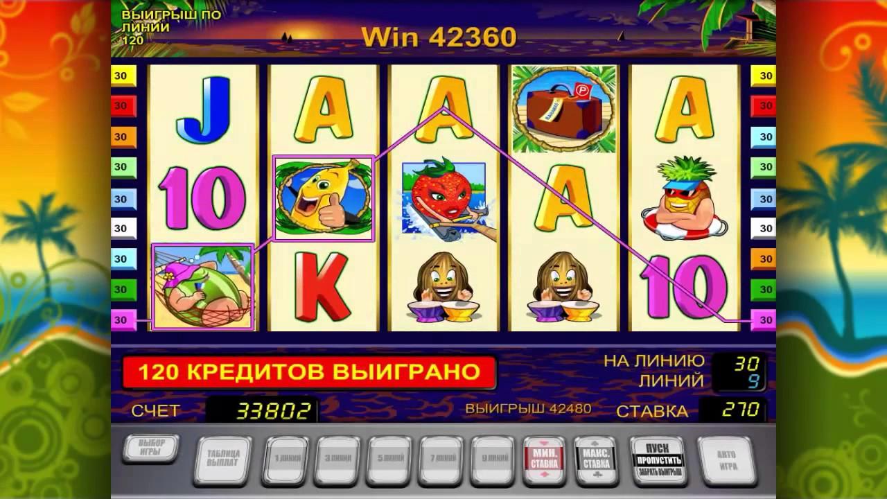igri-kazino-bananas-go-bagamas