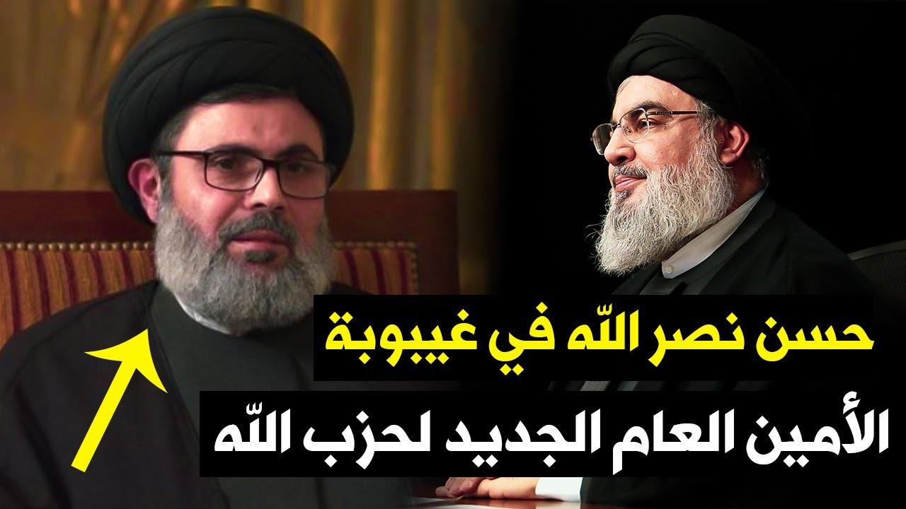 حسن نصر الله في غيبوبة.. من هو هاشم صفي الدين الأمين العام الجديد لحزب الله؟