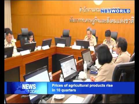 Prices of agricultural products rise in 2 and a half year
