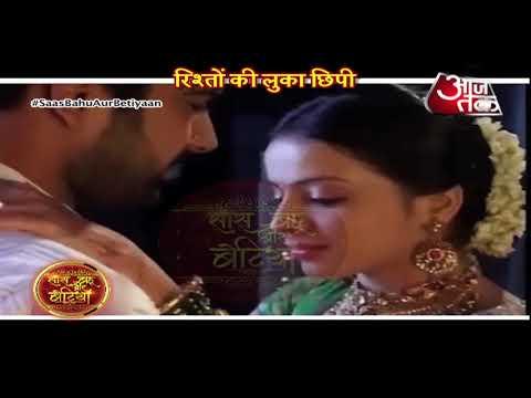 Iss Pyaar Ko Kya Naam Doon: Aastha-Shlok's ROMANTIC DANCE!