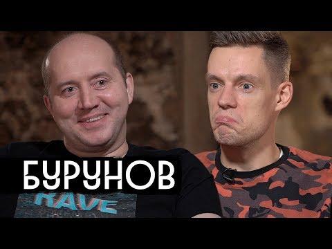 Бурунов - ЦСКА, Ди Каприо, психотерапевт / вДудь смотреть онлайн