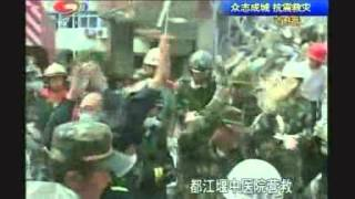 Sichuan Earthquake China 2008 clips Restless Earth GCSE Geography