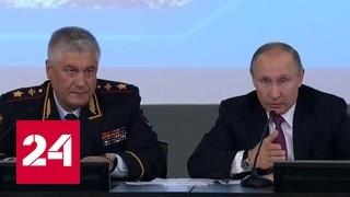 Путин выступил на расширенном заседании коллегии МВД