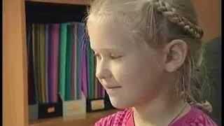 Бережное лечение детей в ЦЭИМ