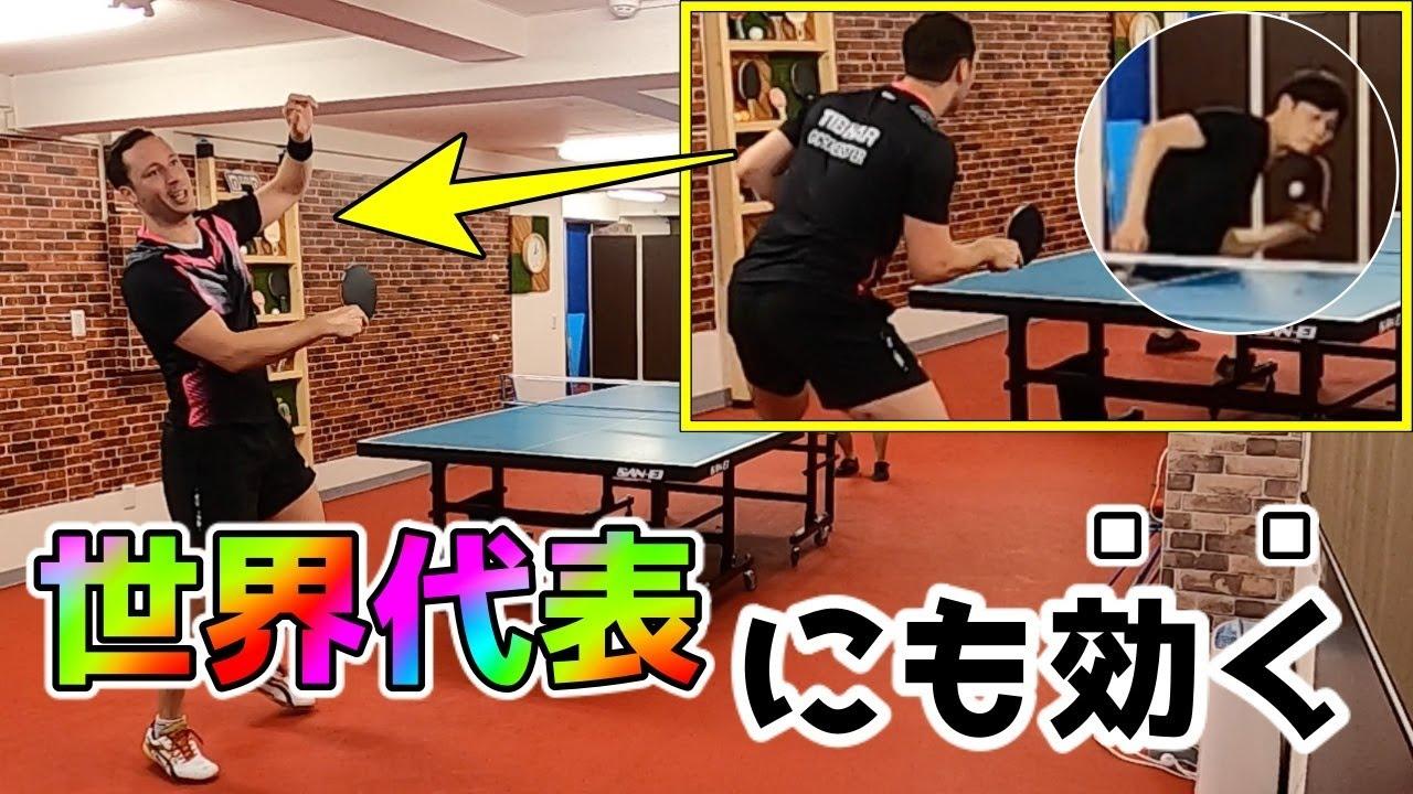 ヨーロッパ卓球がなぜ観る人を魅了するのか謎が解けました
