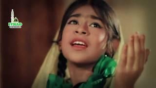 Madad Kejiye Tajdare Madina - Asha Bhosle Naat