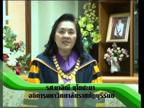 แนะนำมหาวิทยาลัยราชภัฏบุรีรัมย์ bru 2013