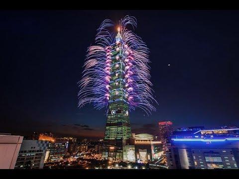 Taiwan News Weekly Roundup – December 22