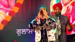 Dont Touch Me || Gulam Jugni || Uppal Music Company || Latest Punjabi Songs 2017