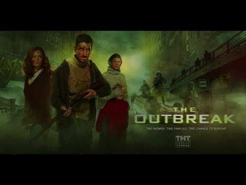 Сериал Эпидемия 1, 2, 3, 4 серия дата выхода