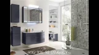 Обзор немецкой мебели для ванной комнаты Pelipal от Aqua24.ru
