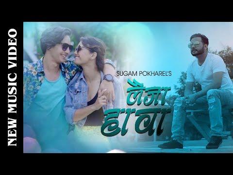 Laija Hawa   Sugam Pokhrel   New Nepali Pop Song 2019 Full Hd