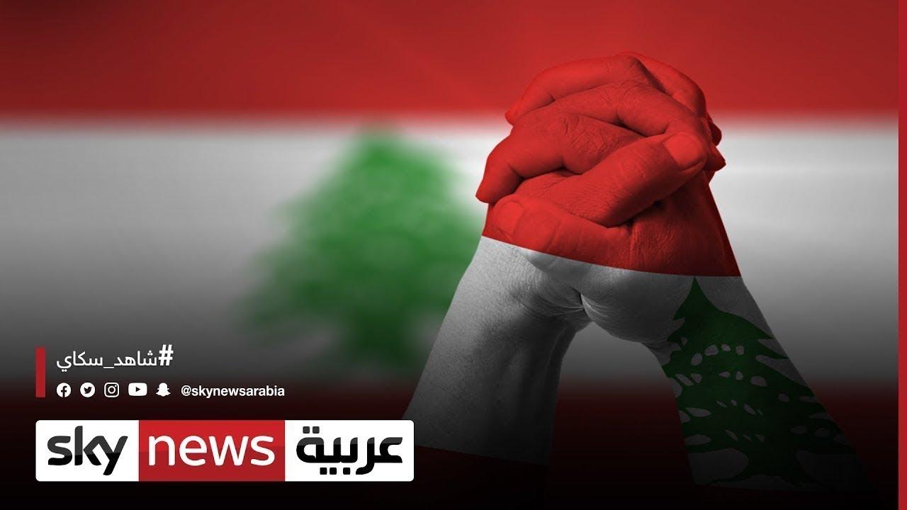 محطات في أزمات لبنان  - نشر قبل 52 دقيقة