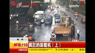 中国 ショベルカーが凶悪 パトカーをなぎ倒し無双状態!!