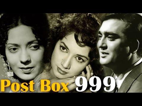 Post Box 999 (1958) Hindi Full Movie | Sunil Dutt, Shakeela | Hindi Classic Movies