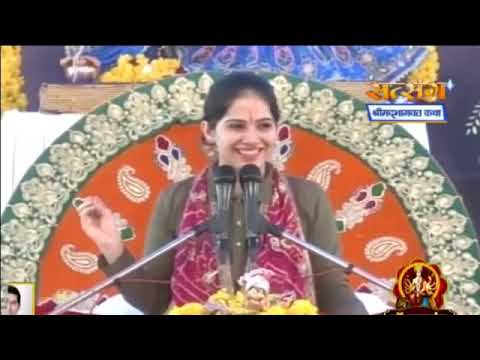 Shrimad Bhagwat Katha Jaya Kishori At Kota Rajasthan Day 2 Part 2  श्री मद् भगवत कथाby kknicely