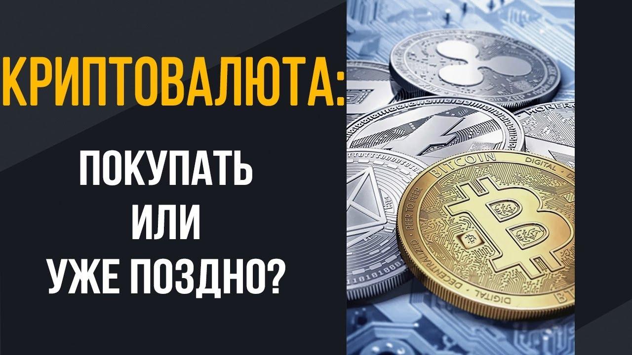 ugovor o ulaganju u digitalnu valutu je nxt kripto dobra investicija