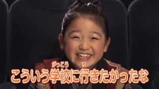 映画「忍たま乱太郎 夏休み宿題大作戦!の段」(7月6日公開)と映画「お...
