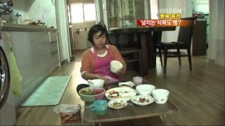 [메디큐브와 KBS 아침뉴스타임] 행복충전-넘치는 식욕도 병?