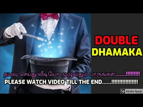 MAGIC TRICKS VIDEOS IN TAMIL 2020 I 😍 DOUBLE DHAMAKA I தமிழ் மேஜிக் I@Magic Vijay