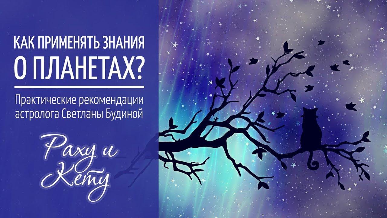 Как стать провидцем или самоучитель настоящей астрологии скачать бесплатно