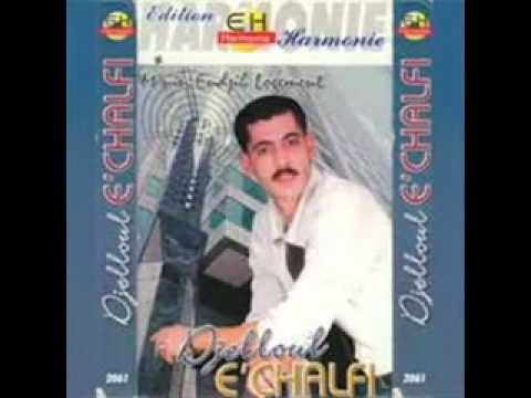 CHEB ANASHEED TÉLÉCHARGER DJELLOUL
