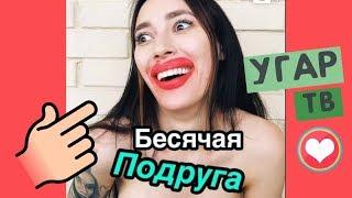 ЛУЧШИЕ ВАЙНЫ 2018 / НОВЫЕ РУССКИЕ И КАЗАХСКИЕ ВАЙНЫ | ПОДБОРКА ВАЙНОВ #146