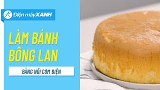 Cách làm bánh bông lan bằng nồi cơm điện • Điện máy XANH