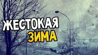 This War Of Mine Прохождение На Русском #9 — ЖЕСТОКАЯ ЗИМА