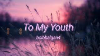 Bol4 To My Youth