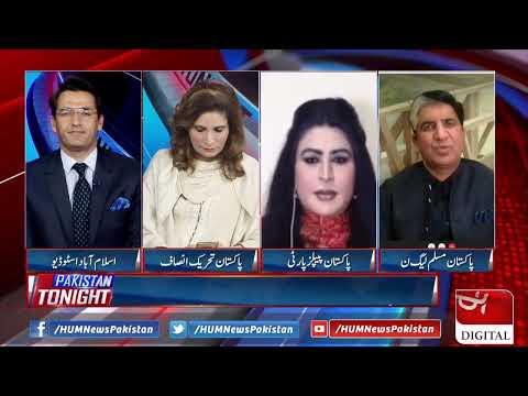 Pakistan Tonight - Tuesday 2nd March 2021
