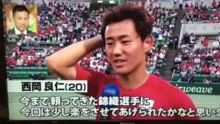 日本テニス界の未来は1人のHEROによって変わる