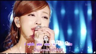 Itano Tomomi - Stay by my side Karaoke