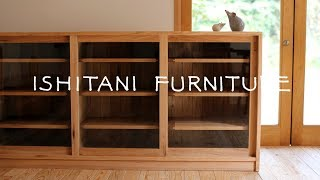 "Order No.1709 /a cupboard with glass sliding doors] wood : East Asian Walnut / finishing oil-wax :Lappenwachs Music ""冬の朝"""
