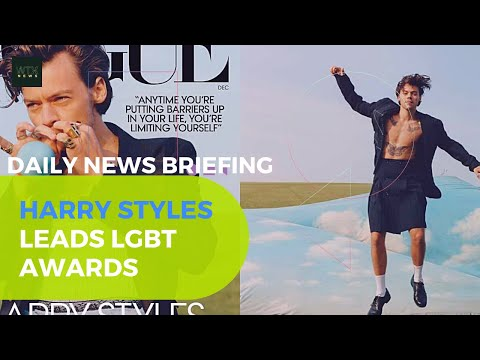 Harry Styles leads British LGBTQ Awards shortlist 2021 after Vogue cover - Tuesday's News Briefing