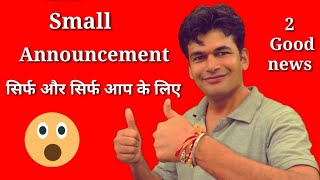 small announcement | something special for you | @ LATEST DESIGN CREATOR |  @ RAM GHATAWAL