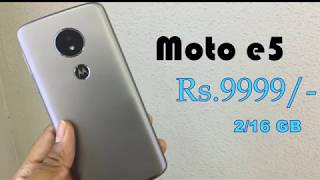 Motorola Moto e5 Unboxing and hand on Rs.9999/- Best phone (2018)